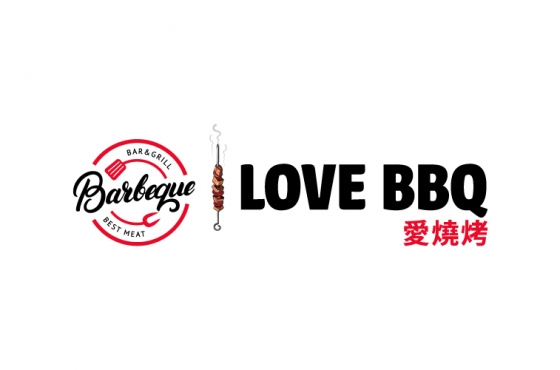 I Love BBQ Logo