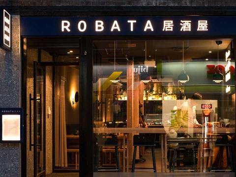 Robata - Japanese Sushi Restaurant in Chinatown London
